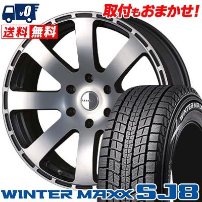 215/60R17 DUNLOP ダンロップ WINTER MAXX SJ8 ウインターマックス SJ8 Reverson R8 レベルソン R8 スタッドレスタイヤホイール4本セット