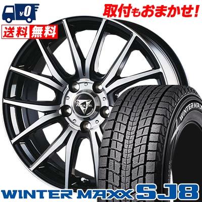225/80R15 DUNLOP ダンロップ WINTER MAXX SJ8 ウインターマックス SJ8 Razee M-7 レイジー M7 スタッドレスタイヤホイール4本セット