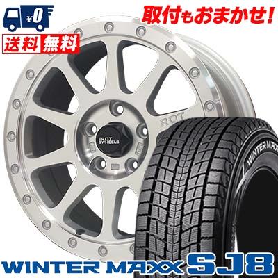 215/70R16 DUNLOP ダンロップ WINTER MAXX SJ8 ウインターマックス SJ8 THE ROT WHEELS RO401 THE ROTホイール RO401 スタッドレスタイヤホイール4本セット