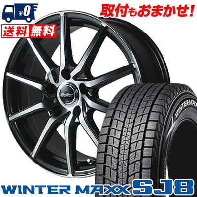 225/70R16 103Q DUNLOP ダンロップ WINTER MAXX SJ8 ウインターマックス SJ8 EuroSpeed S810 ユーロスピード S810 スタッドレスタイヤホイール4本セット
