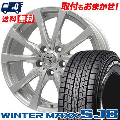 225/60R17 99Q DUNLOP ダンロップ WINTER MAXX SJ8 ウインターマックス SJ8 TRG-SILBAHN TRG シルバーン スタッドレスタイヤホイール4本セット