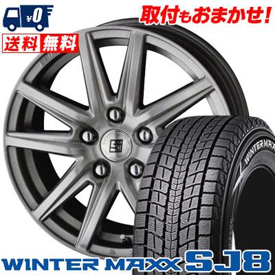225/60R18 100Q DUNLOP ダンロップ WINTER MAXX SJ8 ウインターマックス SJ8 SEIN SS ザイン エスエス スタッドレスタイヤホイール4本セット