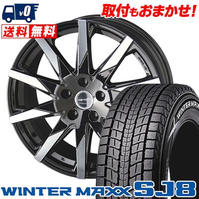 ウインターマックス SJ8 215/65R16 98Q スマック スフィーダ ピアノブラック×ポリッシュ スタッドレスタイヤホイール 4本 セット