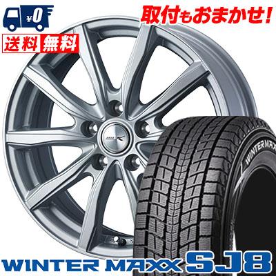 225/60R17 99Q DUNLOP ダンロップ WINTER MAXX SJ8 ウインターマックス SJ8 JOKER SHAKE ジョーカー シェイク スタッドレスタイヤホイール4本セット