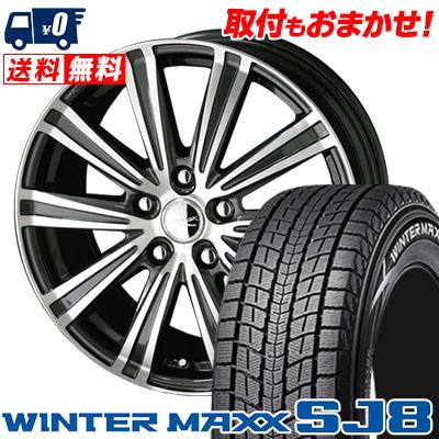 225/80R15 DUNLOP ダンロップ WINTER MAXX SJ8 ウインターマックス SJ8 SMACK SPARROW スマック スパロー スタッドレスタイヤホイール4本セット【取付対象】