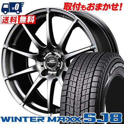 215/70R16 DUNLOP ダンロップ WINTER MAXX SJ8 ウインターマックス SJ8 SCHNEDER StaG シュナイダー スタッグ スタッドレスタイヤホイール4本セット