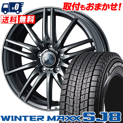 225/60R17 99Q DUNLOP ダンロップ WINTER MAXX SJ8 ウインターマックス SJ8 Zamik Tito ザミック ティート スタッドレスタイヤホイール4本セット
