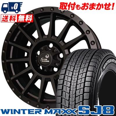 225/70R16 DUNLOP ダンロップ WINTER MAXX SJ8 ウインターマックス SJ8 turbine S1 タービン S1 スタッドレスタイヤホイール4本セット