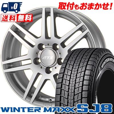 215/60R17 96Q DUNLOP ダンロップ WINTER MAXX SJ8 ウインターマックス SJ8 ATS TWIN ATS ツイン スタッドレスタイヤホイール4本セット for BENZ