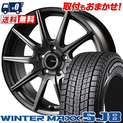 205/70R15 96Q DUNLOP ダンロップ WINTER MAXX SJ8 ウインターマックス SJ8 V-EMOTION GS10 Vエモーション GS10 スタッドレスタイヤホイール4本セット