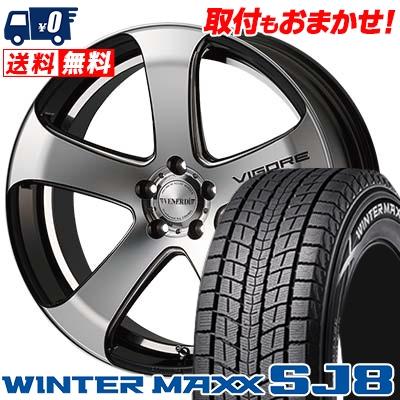 235/60R18 DUNLOP ダンロップ WINTER MAXX SJ8 ウインターマックス SJ8 VENERDi VIGORE ヴェネルディ ヴィゴーレ スタッドレスタイヤホイール4本セット