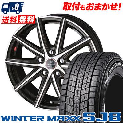 225/70R16 103Q DUNLOP ダンロップ WINTER MAXX SJ8 ウインターマックス SJ8 SMACK PRIME SERIES VANISH スマック プライムシリーズ ヴァニッシュ スタッドレスタイヤホイール4本セット