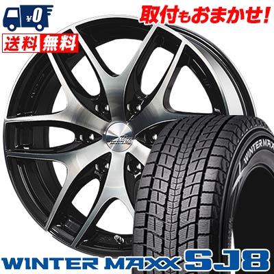 215/60R17 DUNLOP ダンロップ WINTER MAXX SJ8 ウインターマックス SJ8 TWS Black Racing VS1 TWS ブラックレーシング・VS1 スタッドレスタイヤホイール4本セット