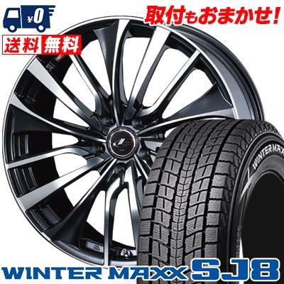 205/70R15 DUNLOP ダンロップ WINTER MAXX SJ8 ウインターマックス SJ8 weds LEONIS VT ウエッズ レオニス VT スタッドレスタイヤホイール4本セット