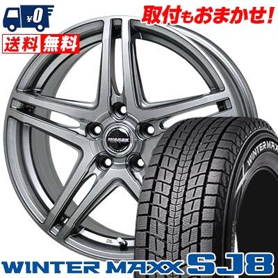 215/70R16 100Q DUNLOP ダンロップ WINTER MAXX SJ8 ウインターマックス SJ8 WAREN W04 ヴァーレン W04 スタッドレスタイヤホイール4本セット