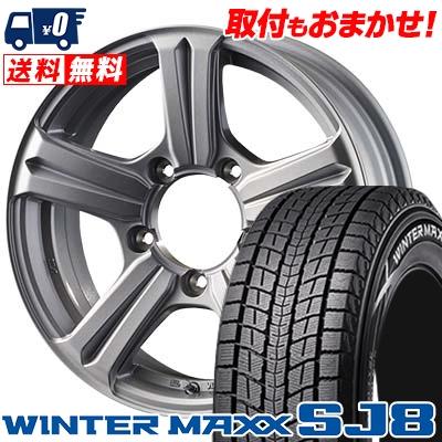 175/80R16 91Q DUNLOP ダンロップ WINTER MAXX SJ8 ウインターマックス SJ8 MUD BAHN XR-526 マッドバーン XR526 スタッドレスタイヤホイール4本セット