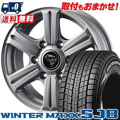 265/65R17 112Q DUNLOP ダンロップ WINTER MAXX SJ8 ウインターマックス SJ8 MUD BAHN XR-526 マッドバーン XR526 スタッドレスタイヤホイール4本セット