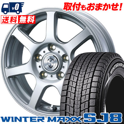 175/80R15 DUNLOP ダンロップ WINTER MAXX SJ8 ウインターマックス SJ8 Treffer ZR トレファーZR スタッドレスタイヤホイール4本セット