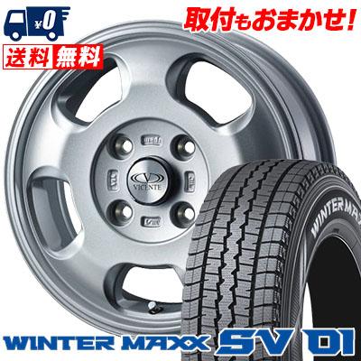 165/80R14 DUNLOP ダンロップ WINTER MAXX SV01 ウインターマックス SV01 VICENTE-05 NV ヴィセンテ05 NV スタッドレスタイヤホイール4本セット