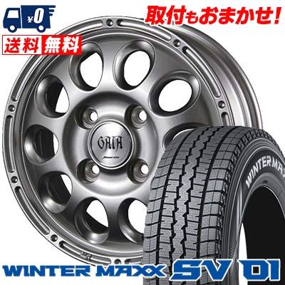 145/80R12 DUNLOP ダンロップ WINTER MAXX SV01 ウインターマックス SV01 GAIA BRIG ガイア ブリッグ スタッドレスタイヤホイール4本セット