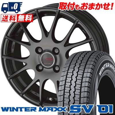 175R14 6PR DUNLOP ダンロップ WINTER MAXX SV01 ウインターマックス SV01 ENKEI CREATIVE DIRECTION CDM1 エンケイ クリエイティブ ディレクション CD-M1 スタッドレスタイヤホイール4本セット