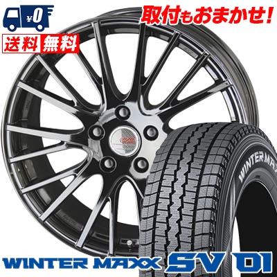 195/70R15 DUNLOP ダンロップ WINTER MAXX SV01 ウインターマックス SV01 ENKEI CREATIVE DIRECTION CDS1 エンケイ クリエイティブ ディレクション CD-S1 スタッドレスタイヤホイール4本セット