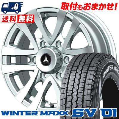 ウインターマックス SV01 195/80R15 107/105 マッドクリフ シルバー スタッドレスタイヤホイール 4本 セット