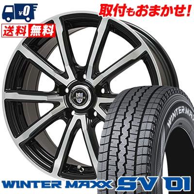 195/70R15 DUNLOP ダンロップ WINTER MAXX SV01 ウインターマックス SV01 EXPLODE-BPV エクスプラウド BPV スタッドレスタイヤホイール4本セット