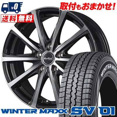 215/70R15 DUNLOP ダンロップ WINTER MAXX SV01 ウインターマックス SV01 EuroSpeed V25 ユーロスピード V25 スタッドレスタイヤホイール4本セット