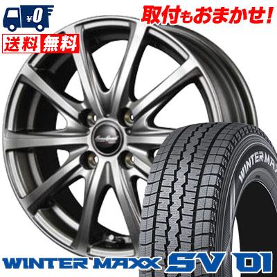 175R14 6PR DUNLOP ダンロップ WINTER MAXX SV01 ウインターマックス SV01 EuroSpeed V25 ユーロスピード V25 スタッドレスタイヤホイール4本セット