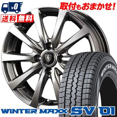 175R14 8PR DUNLOP ダンロップ WINTER MAXX SV01 ウインターマックス SV01 Euro Speed G10 ユーロスピード G10 スタッドレスタイヤホイール4本セット