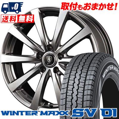 205/70R15 DUNLOP ダンロップ WINTER MAXX SV01 ウインターマックス SV01 Euro Speed G10 ユーロスピード G10 スタッドレスタイヤホイール4本セット【取付対象】