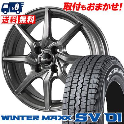 155R12 8PR DUNLOP ダンロップ WINTER MAXX SV01 ウインターマックス SV01 EuroSpeed G810 ユーロスピード G810 スタッドレスタイヤホイール4本セット