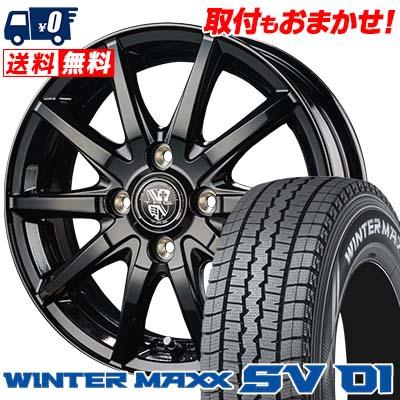 165R14 6PR DUNLOP ダンロップ WINTER MAXX SV01 ウインターマックス SV01 TRG-GB10 TRG GB10 スタッドレスタイヤホイール4本セット