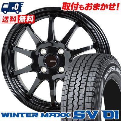 175R14 8PR DUNLOP ダンロップ WINTER MAXX SV01 ウインターマックス SV01 G.speed G-04 Gスピード G-04 スタッドレスタイヤホイール4本セット