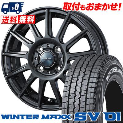 145R12 6PR DUNLOP ダンロップ WINTER MAXX SV01 ウインターマックス SV01 VELVA IGOR ヴェルヴァ イゴール スタッドレスタイヤホイール4本セット