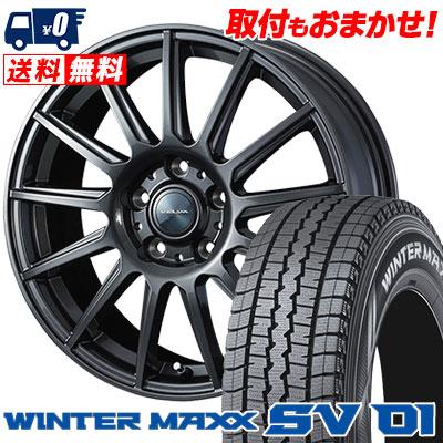 205/70R15 104/102L DUNLOP ダンロップ WINTER MAXX SV01 ウインターマックス SV01 VELVA IGOR ヴェルヴァ イゴール スタッドレスタイヤホイール4本セット