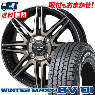 165/80R14 DUNLOP ダンロップ WINTER MAXX SV01 ウインターマックス SV01 JP STYLE JERIVA JPスタイル ジェリバ スタッドレスタイヤホイール4本セット