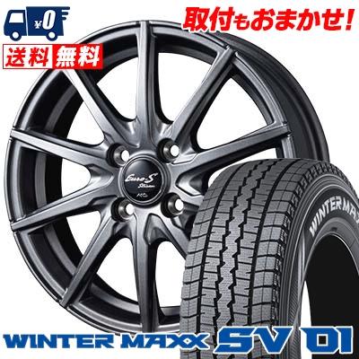 175R14 8PR DUNLOP ダンロップ WINTER MAXX SV01 ウインターマックス SV01 EuroStream JL10 ユーロストリーム JL10 スタッドレスタイヤホイール4本セット