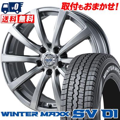 205/70R15 DUNLOP ダンロップ WINTER MAXX SV01 ウインターマックス SV01 ZACK JP-110 ザック JP110 スタッドレスタイヤホイール4本セット【取付対象】