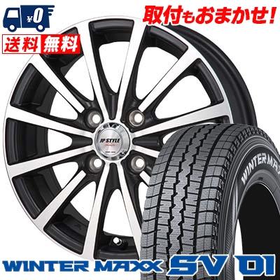 165/80R14 DUNLOP ダンロップ WINTER MAXX SV01 ウインターマックス SV01 JP STYLE Shangly JPスタイル シャングリー スタッドレスタイヤホイール4本セット