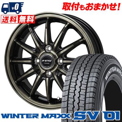 155R12 8PR DUNLOP ダンロップ WINTER MAXX SV01 ウインターマックス SV01 JP STYLE Vercely JPスタイル バークレー スタッドレスタイヤホイール4本セット