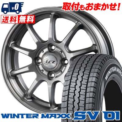 175R14 6PR DUNLOP ダンロップ WINTER MAXX SV01 ウインターマックス SV01 LCZ010 LCZ010 スタッドレスタイヤホイール4本セット