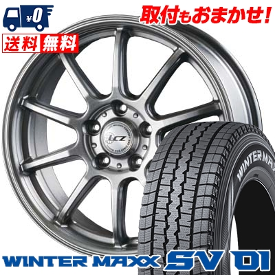 215/70R15 DUNLOP ダンロップ WINTER MAXX SV01 ウインターマックス SV01 LCZ010 LCZ010 スタッドレスタイヤホイール4本セット