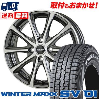 145/80R12 86/84N DUNLOP ダンロップ WINTER MAXX SV01 ウインターマックス SV01 Laffite LE-04 ラフィット LE-04 スタッドレスタイヤホイール4本セット
