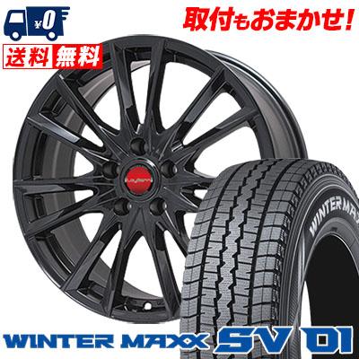 205/70R15 DUNLOP ダンロップ WINTER MAXX SV01 ウインターマックス SV01 LeyBahn GBX レイバーン GBX スタッドレスタイヤホイール4本セット
