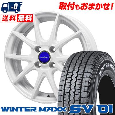 175R14 6PR DUNLOP ダンロップ WINTER MAXX SV01 ウインターマックス SV01 LeyBahn WGS レイバーン WGS スタッドレスタイヤホイール4本セット