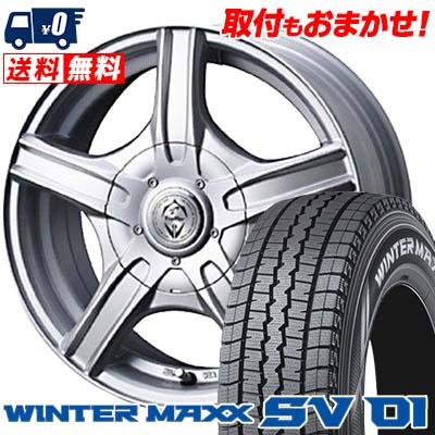 145R12 8PR DUNLOP ダンロップ WINTER MAXX SV01 ウインターマックス SV01 Treffer MH トレファーMH スタッドレスタイヤホイール4本セット