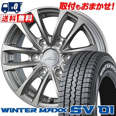 195/80R15 107/105L DUNLOP ダンロップ WINTER MAXX SV01 ウインターマックス SV01 PRODITA HC プロディータ エッチシー スタッドレスタイヤホイール4本セット