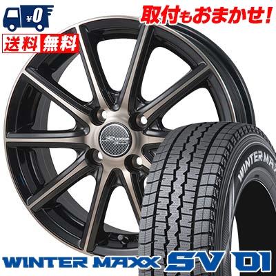 175R14 8PR DUNLOP ダンロップ WINTER MAXX SV01 ウインターマックス SV01 MONZA R VERSION Sprint モンツァ Rヴァージョン スプリント スタッドレスタイヤホイール4本セット